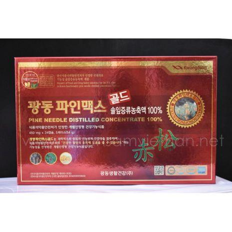 Viên tinh dầu thông đỏ Kwangdong 120 viên Hàn Quốc